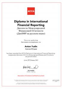 Dip IFR Russia Certificate (June 2015) - Anton Yudin - 1823039-1